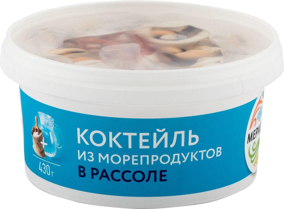 Коктейль из морепродуктов Меридиан в рассоле 430г