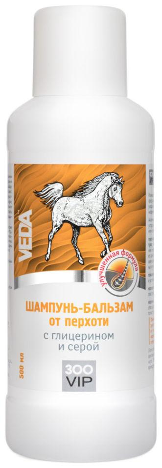 Шампунь-бальзам для лошадей Veda ЗооVIP от перхоти 500мл