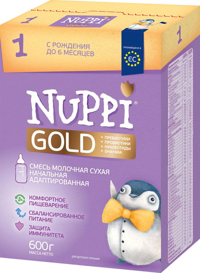 Смесь Nuppi 1 Gold молочная начальная адаптированная с 0 месяцев 600г (упаковка 2 шт.)