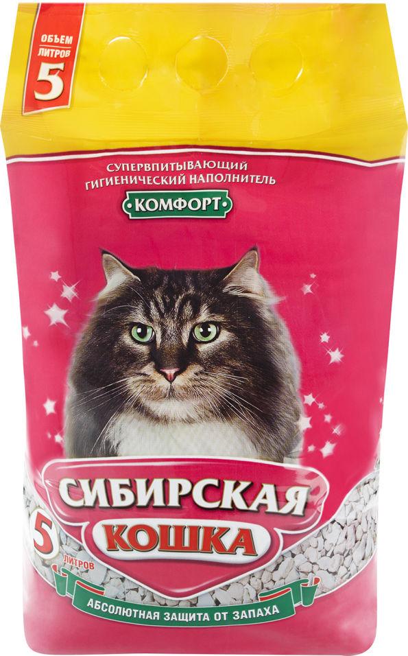 Наполнитель для кошачьего туалета Сибирская кошка Комфорт впитывающий 5л