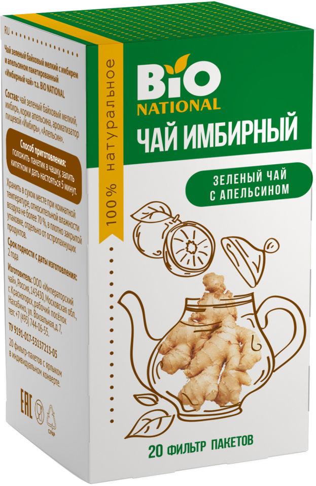 Чай зеленый Bionational имбирный с апельсином 20 пак