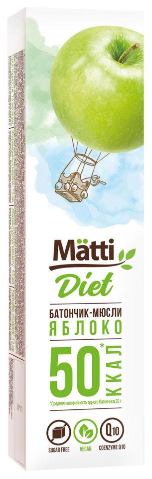 Батончик-мюсли Matti Diet Яблоко 20г