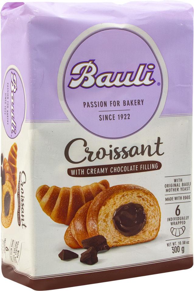 Круассаны Bauli с шоколадным кремом 300г