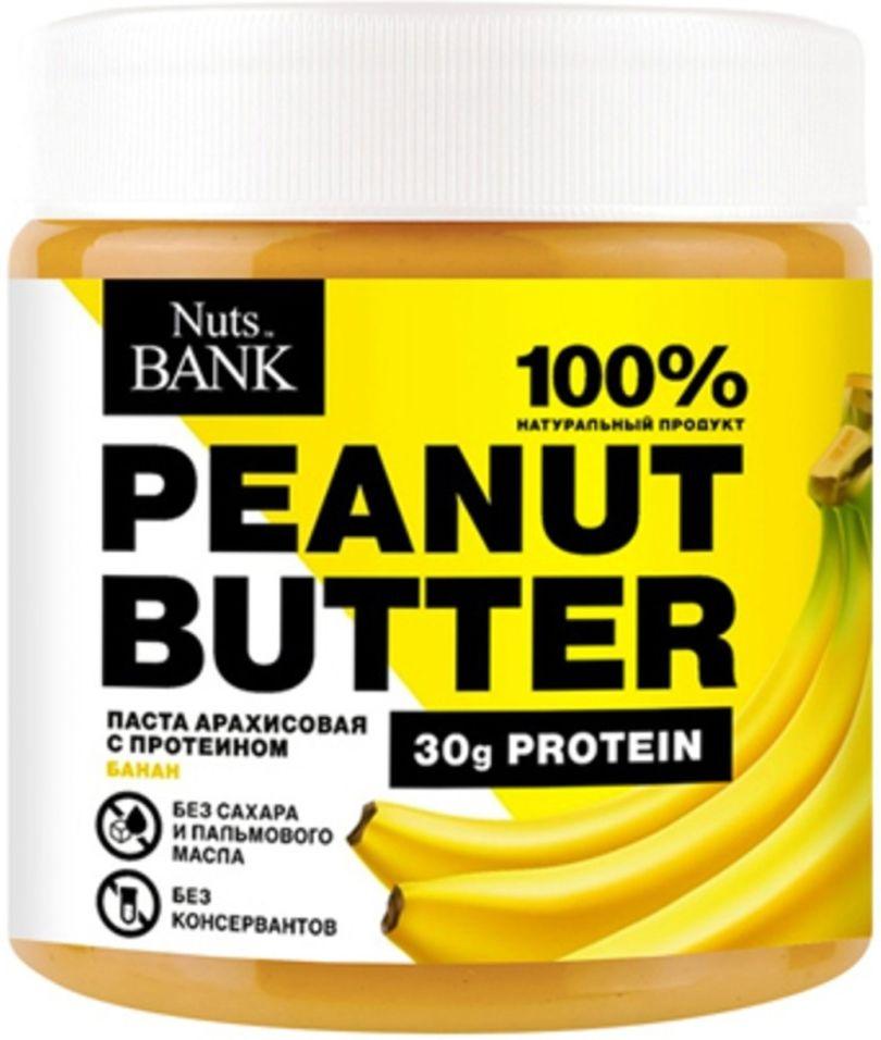Арахисовая паста Nuts Bank с протеином с банановым вкусом 500г