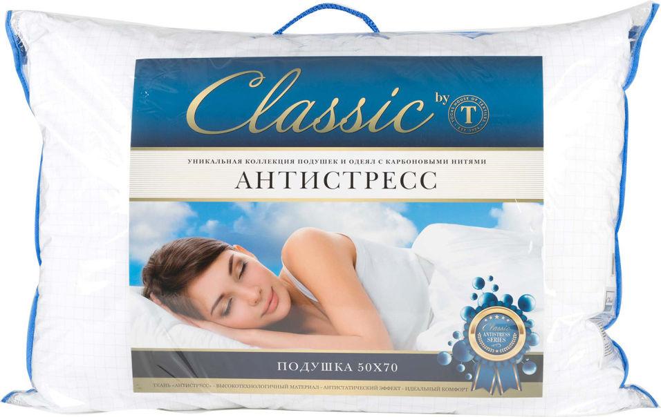 Подушка Classic by T Антистресс 50*70см