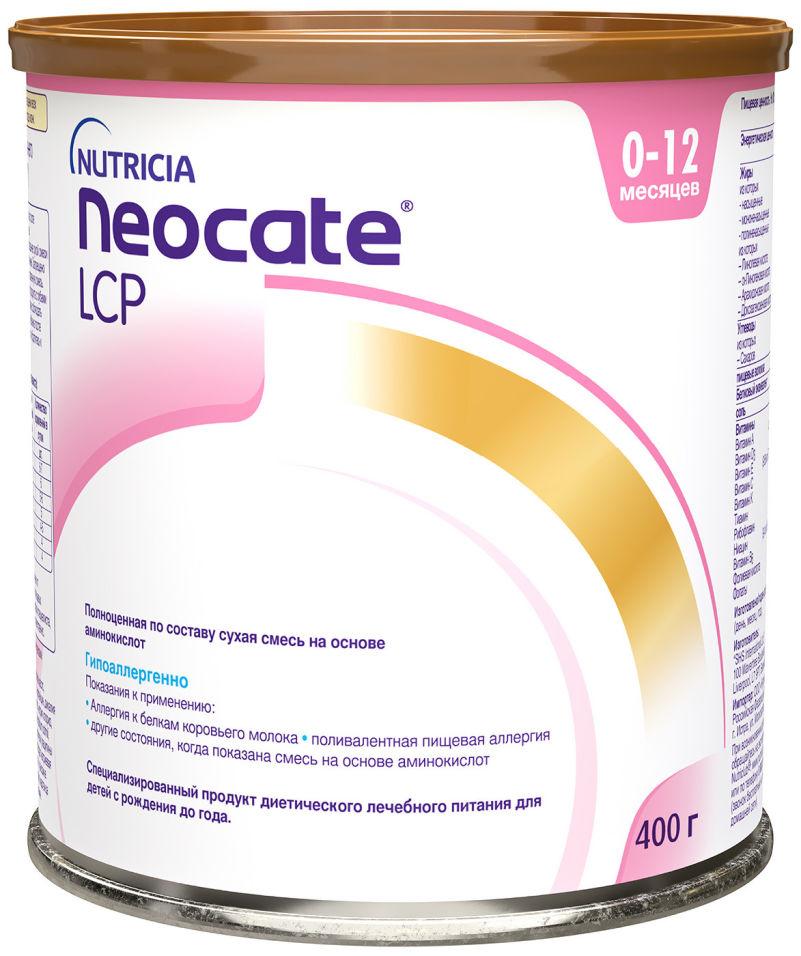 Смесь Neocate LCP на основе аминокислот 400г (упаковка 3 шт.)