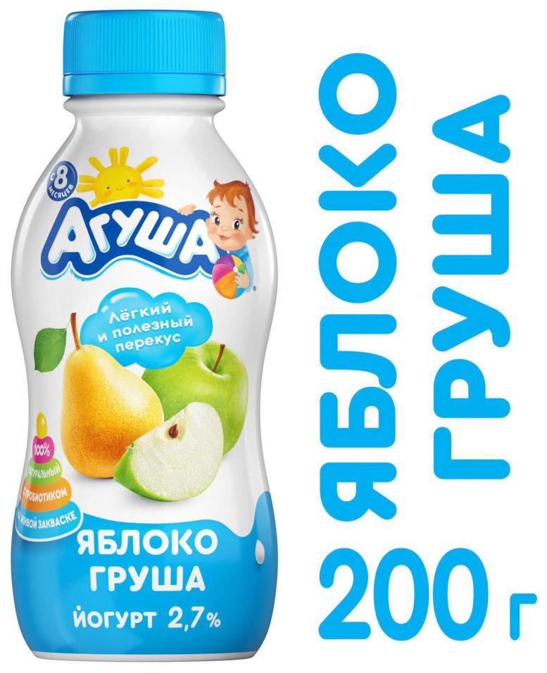 Йогурт питьевой Агуша Яблоко-груша 2.7% с 8 месяцев 200г (упаковка 12 шт.)