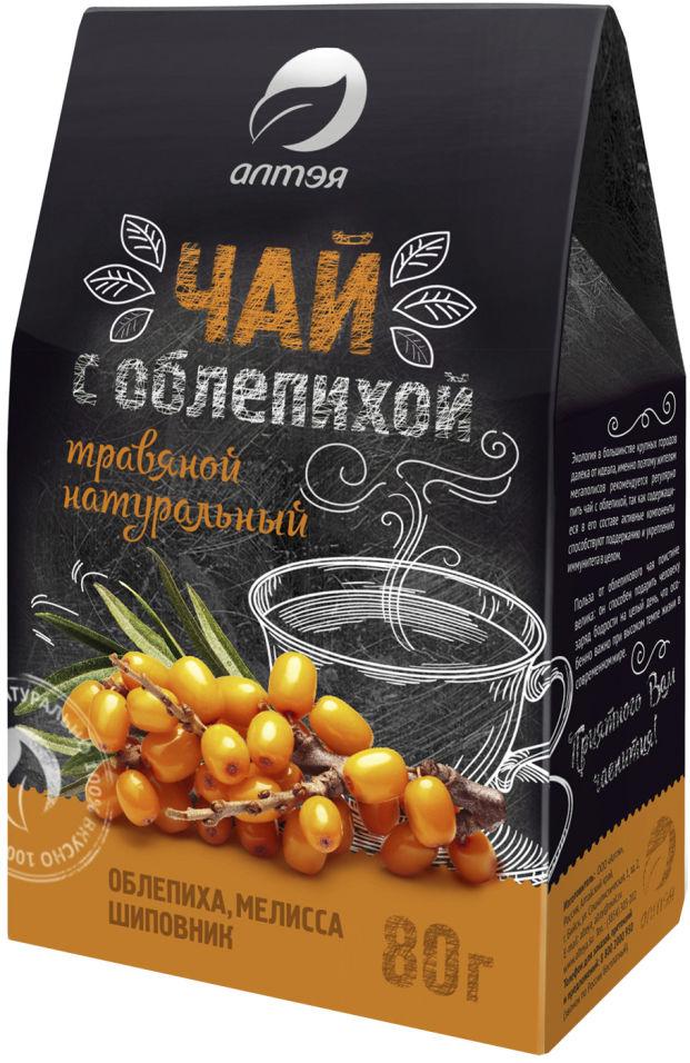 Чай травяной Алтэя Облепиха 80г