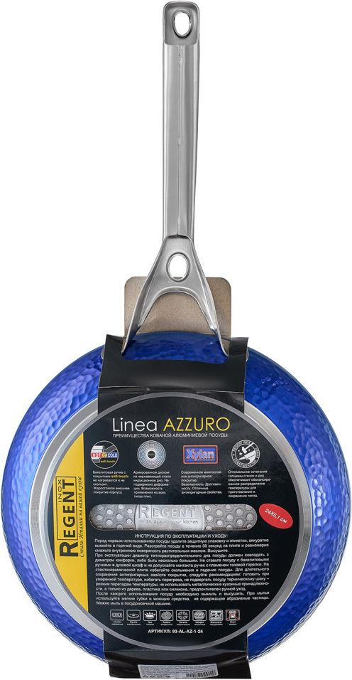 Сковорода Regent Linea Azzuro 24*5.1см