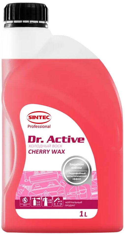 Холодный воск Dr. Active Cherry wax 1л