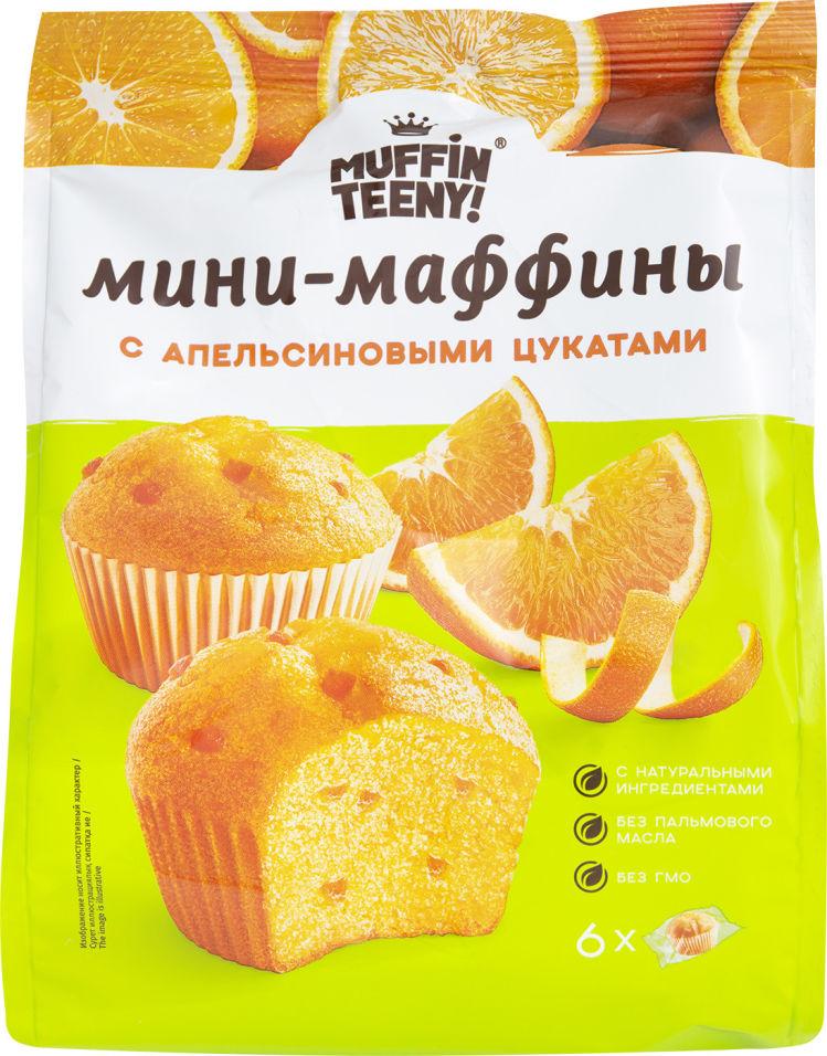 Мини-маффины Muffin Teeny с апельсиновыми цукатами 180г