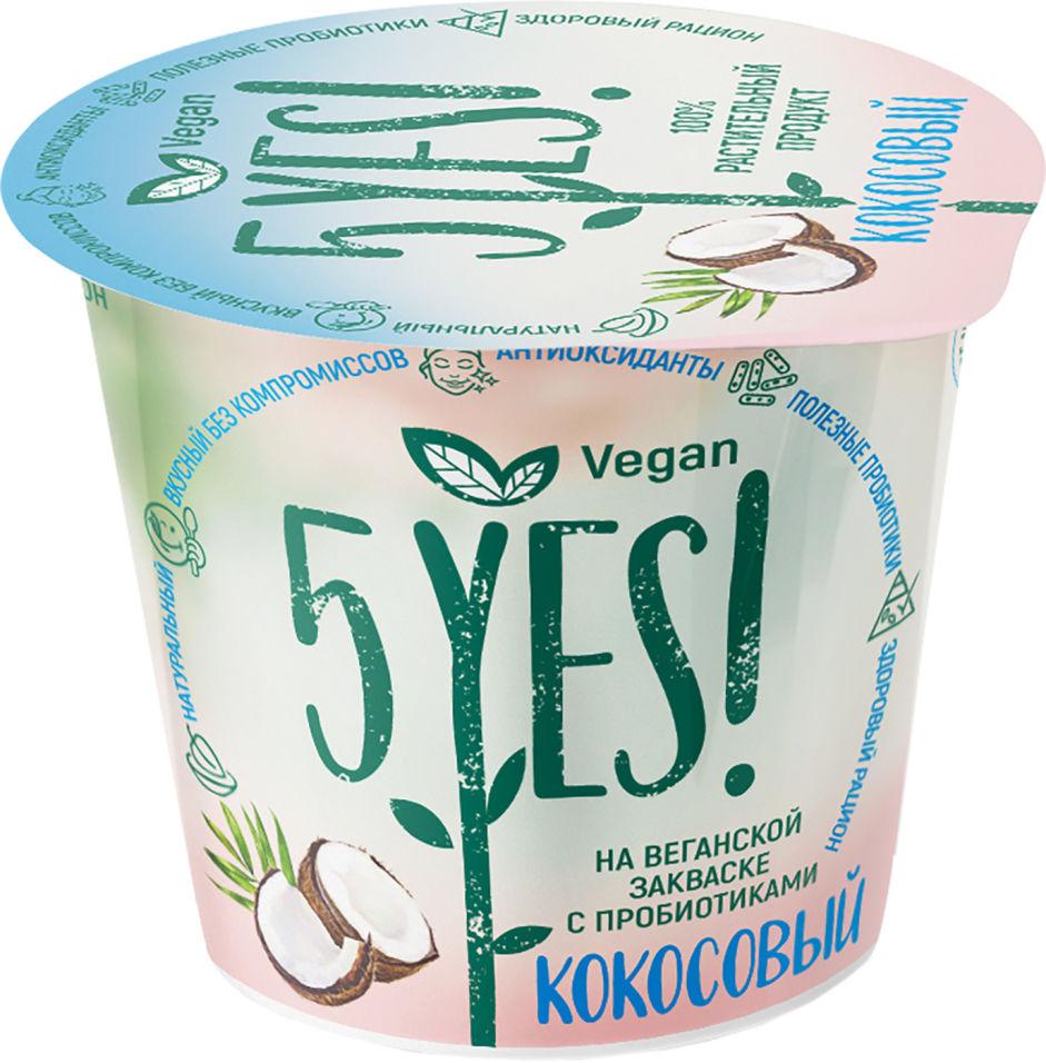 Продукт 5Yes Кокосовый ферментированный термостатный 130г