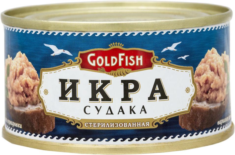 Икра судака Gold Fish 120г (упаковка 3 шт.)
