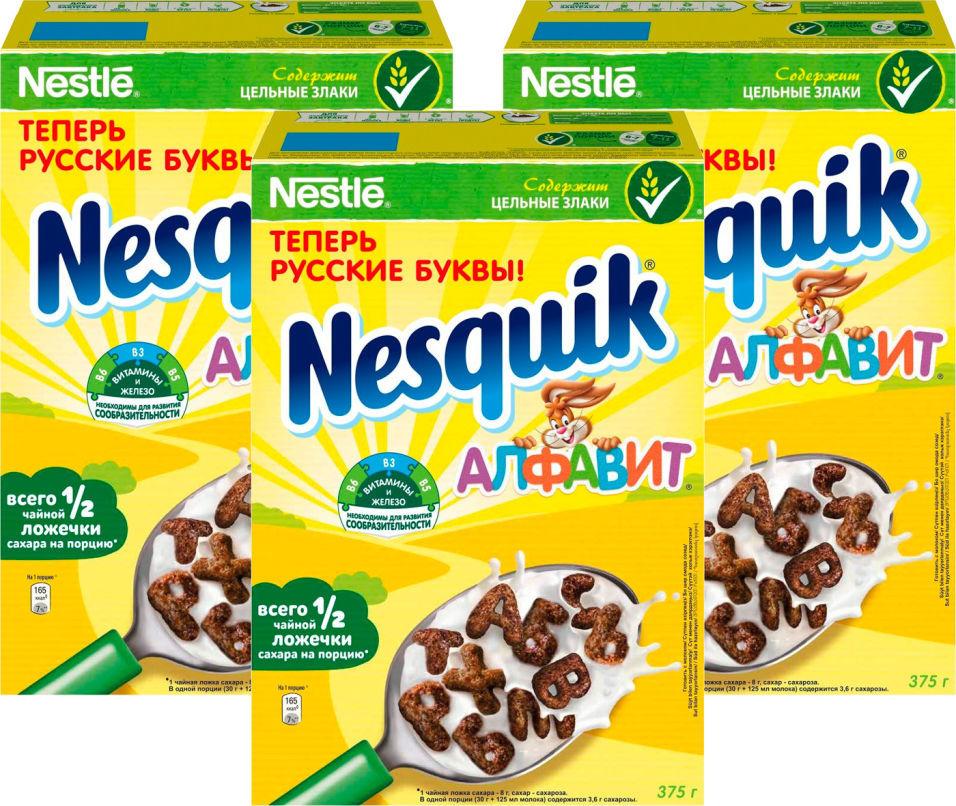 Сухой завтрак Nesquik Алфавит шоколадный 375г (упаковка 3 шт.)
