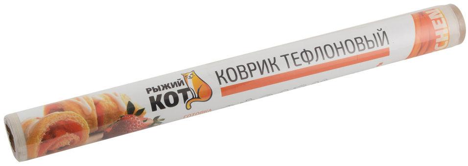 Коврик Рыжий кот тефлоновый 330*400мм