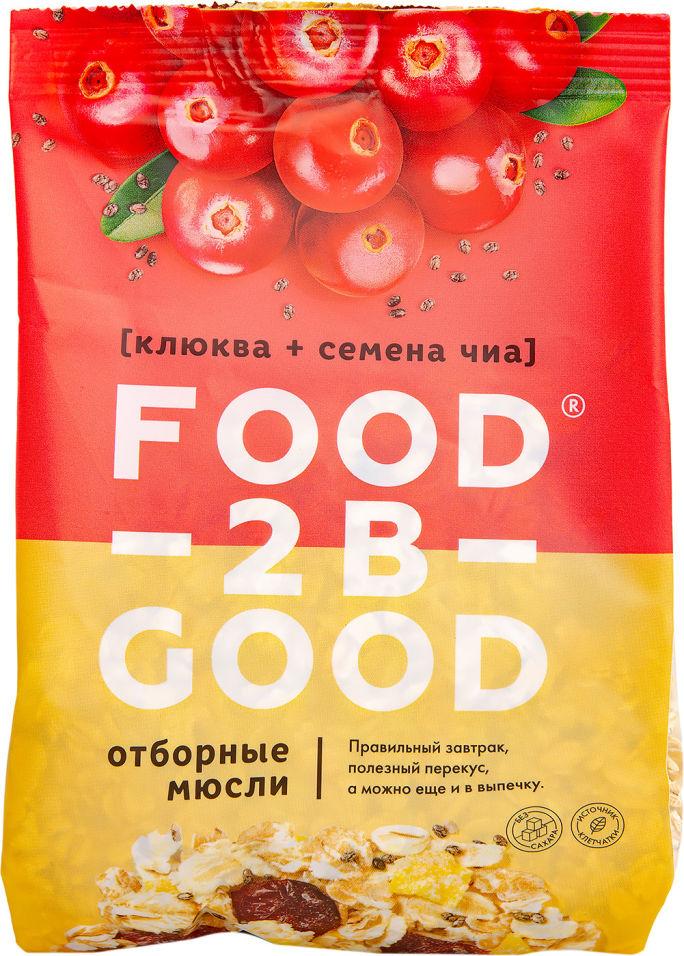 Мюсли Food to be Good Клюква-семена чиа 300г