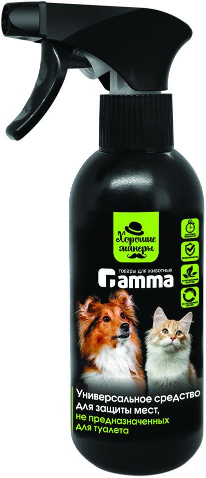 Средство Gamma Хорошие манеры для защиты мест не предназначенных для туалета 250мл