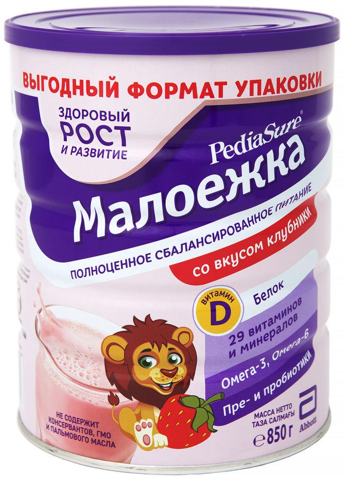Смесь PediaSure Малоежка со вкусом клубники  с 12 месяцев 850г (упаковка 2 шт.)