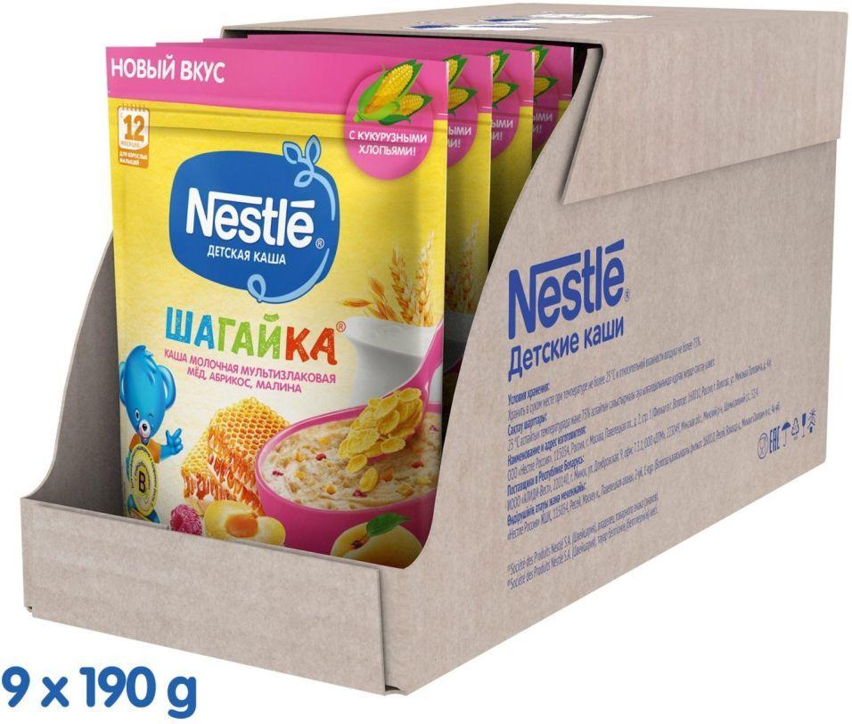 Каша молочная Nestle Шагайка Мультизлаковая Мед Абрикос Малина 190г (упаковка 2 шт.)