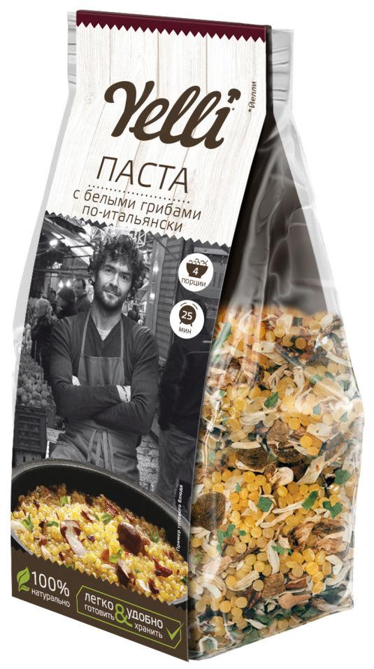 Паста Yelli с белыми грибами по-итальянски 250г