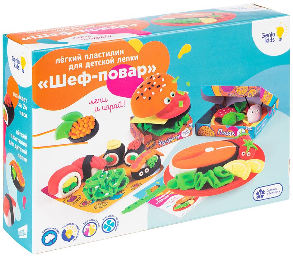 Набор для лепки Genio Kids Шеф-повар из пластилина