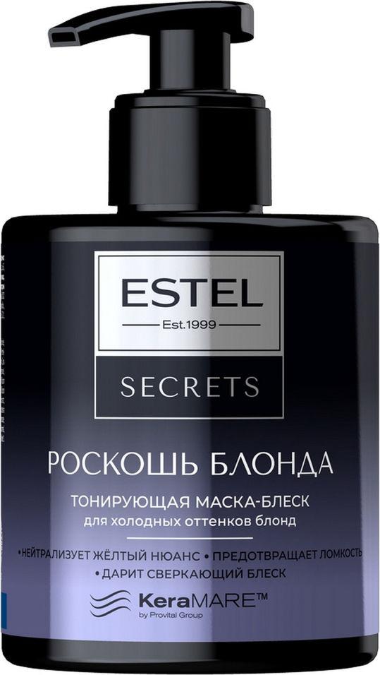 Маска-блескдляволос Estel Secrets Роскошьблонда тонирующая 275мл