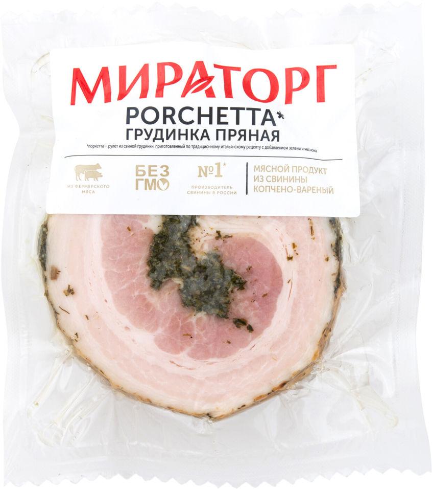 Грудинка Мираторг Porchetta из свинины копчено-вареная 360г