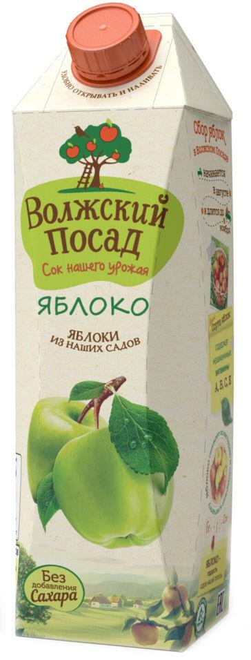Сок Волжский посад яблочный 1л