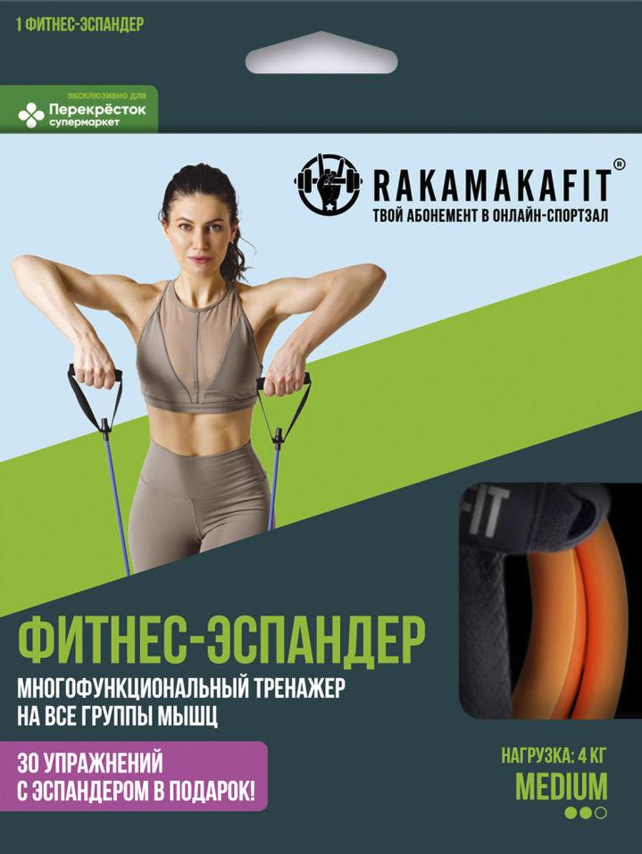 Эспандер Rakamakafit с рукоятками medium сопротивление 4кг