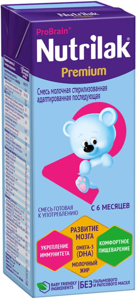 Смесь Nutrilak Premium 2 200г (упаковка 4 шт.)