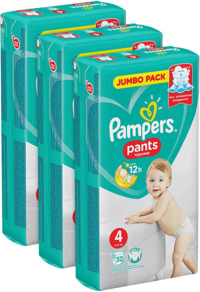 Трусики Pampers Pants 9-15кг Размер 4 52шт (упаковка 3 шт.)