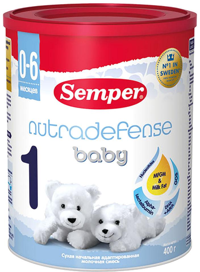 Смесь Semper Nutradefense baby 1 молочная с 0 месяцев 400г (упаковка 4 шт.)