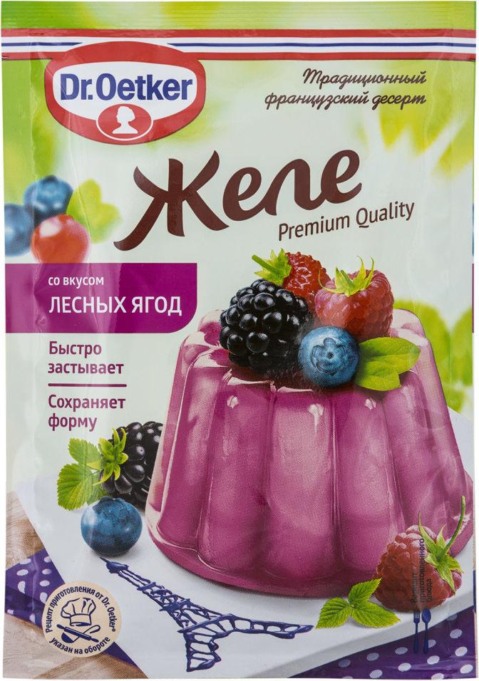 Желе Dr.Oetker со вкусом лесных ягод 45г