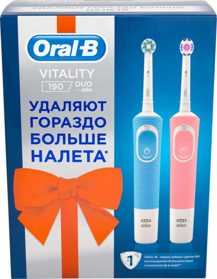 Подарочный набор Oral-B Vitality 190 Duo Розовая + Голубая 2шт.