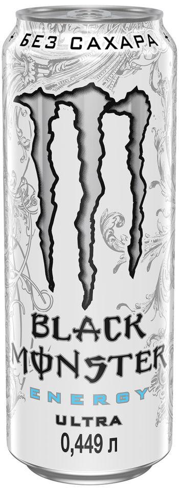 Напиток тонизирующий Black Monster Energy Ultra 449мл