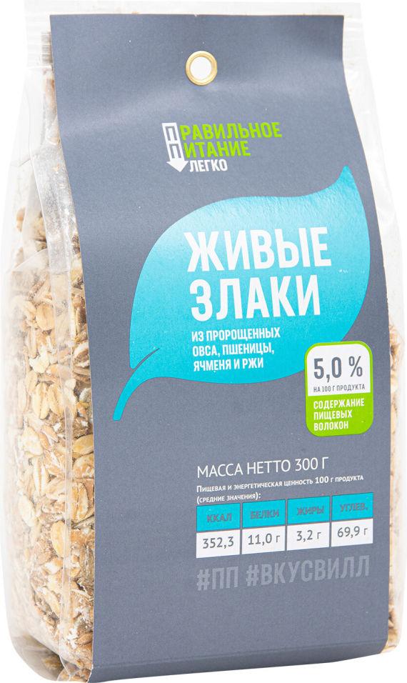 Зерно злаков ВкусВилл Живые злаки пророщенное 300г