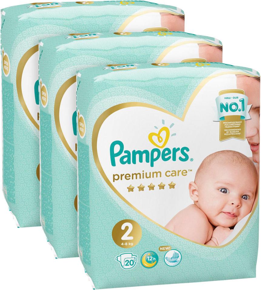 Подгузники Pampers Premium Care 4-8кг Размер 2 20шт (упаковка 2 шт.)