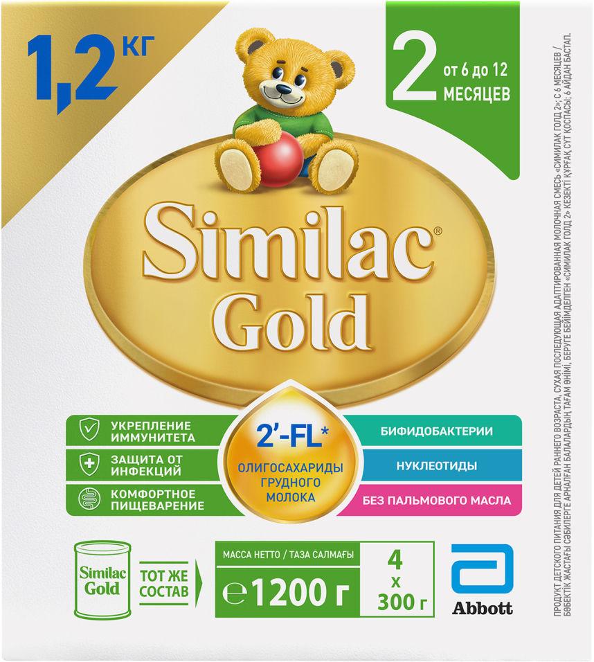 Смесь Similac Gold 2 Молочная с 6 месяцев 1.2кг (упаковка 2 шт.)