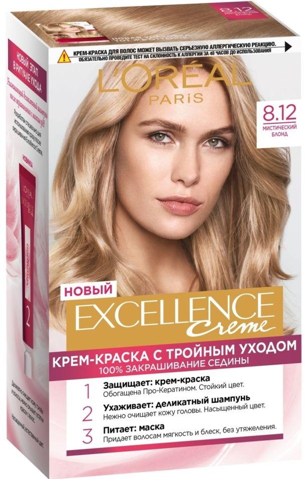 Крем-краска для волос Loreal Paris Excellence creme 8.12 Мистический блонд