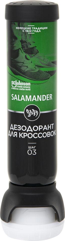 Дезодорант Salamander для кроссовок 100мл