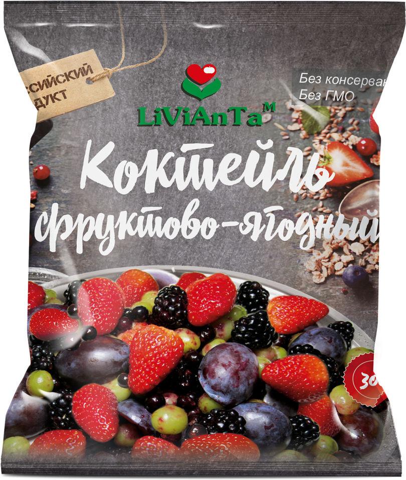 Смесь Livianta Фруктово-ягодная 300г