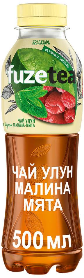 Чай зеленый Fuzetea Улун Малина-мята 500мл (упаковка 12 шт.)