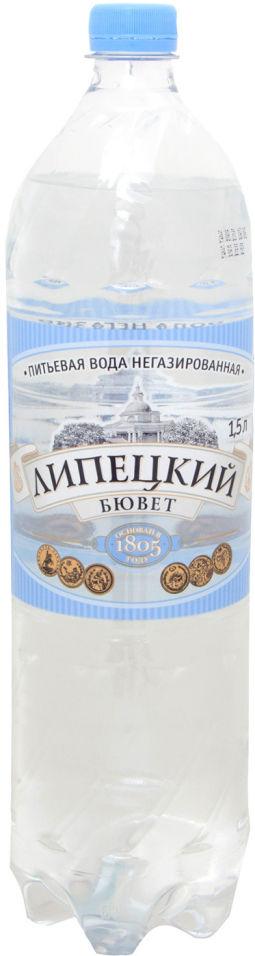 Вода Липецкий бювет питьевая негазированная 1.5л