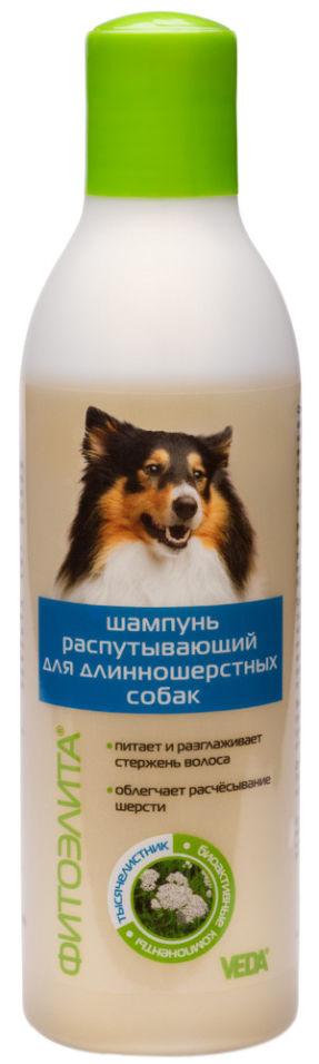 Шампунь для собак Veda Фитоэлита распутывающий 220мл