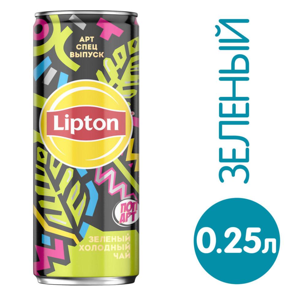 Чай холодный Lipton Зеленый 250мл