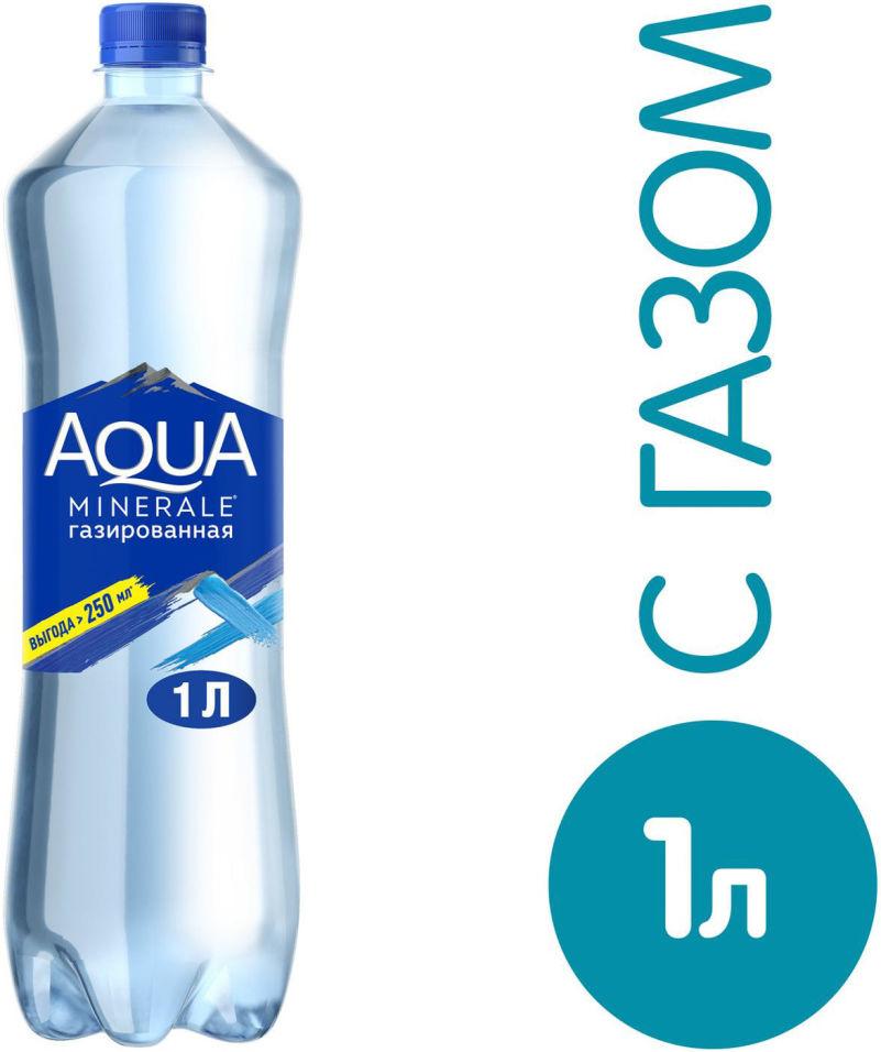 Вода Aqua Minerale питьевая газированная 1л