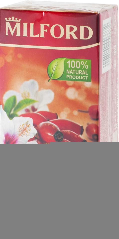 Чай фруктовый Milford Rosehip 20 пак