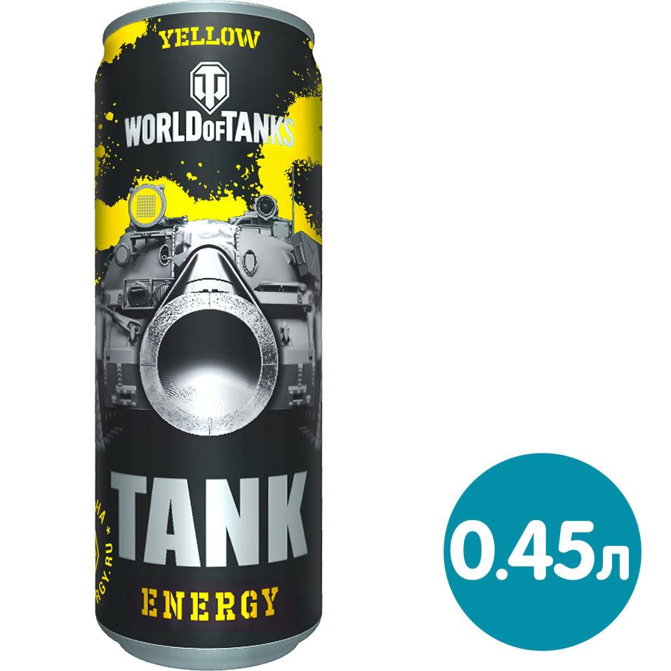 Напиток World of Tanks энергетический Yellow 450мл