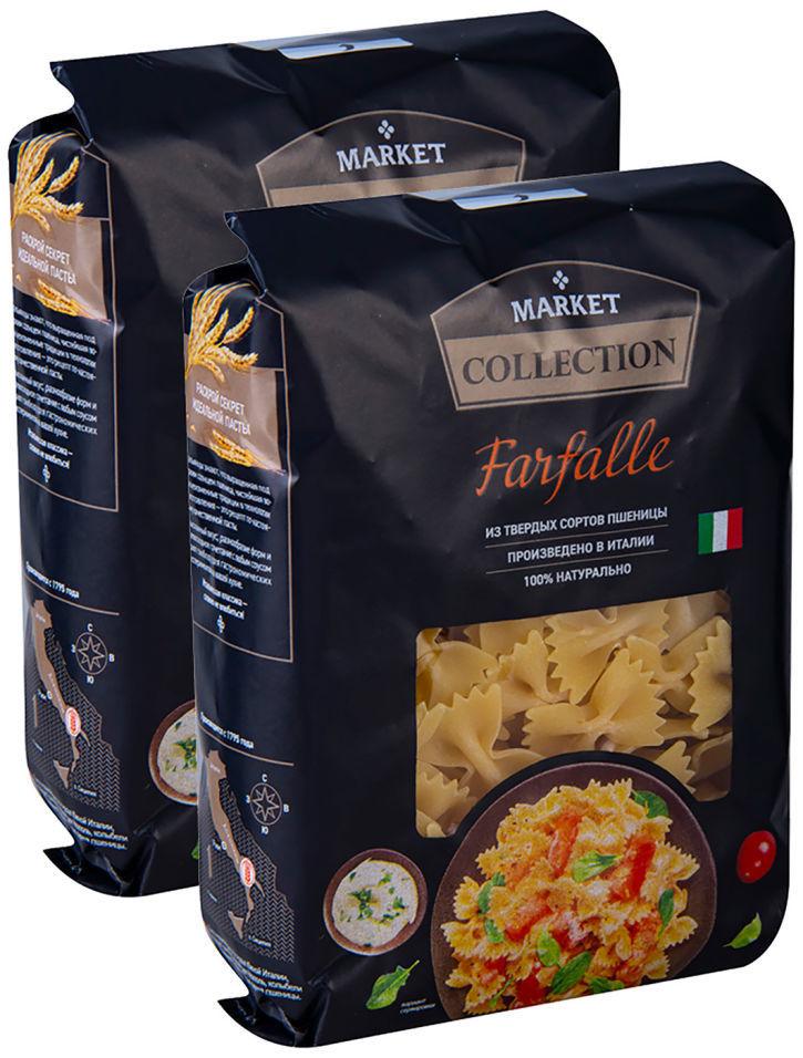 Макаронные изделия Market Collection Farfalle 450г (упаковка 2 шт.)