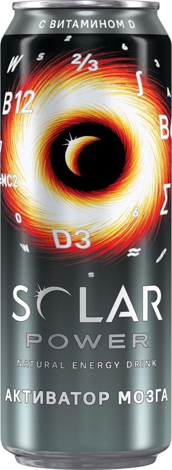 Напиток Solar Power энергетический Брейн Буст 450мл
